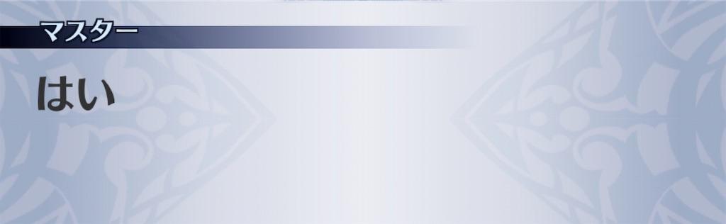 f:id:seisyuu:20200916174703j:plain