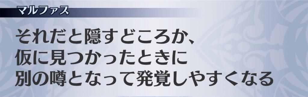 f:id:seisyuu:20200916174859j:plain