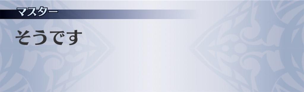f:id:seisyuu:20200916174904j:plain