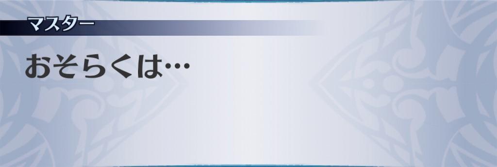 f:id:seisyuu:20200916175209j:plain