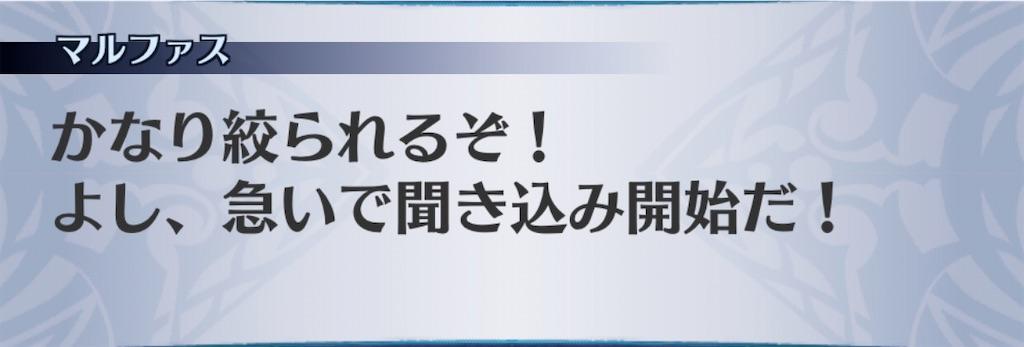 f:id:seisyuu:20200916175623j:plain