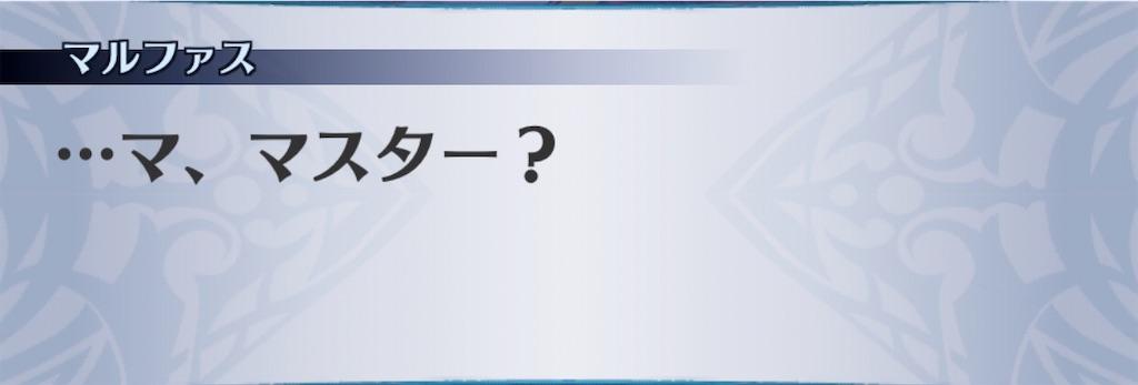 f:id:seisyuu:20200916175649j:plain