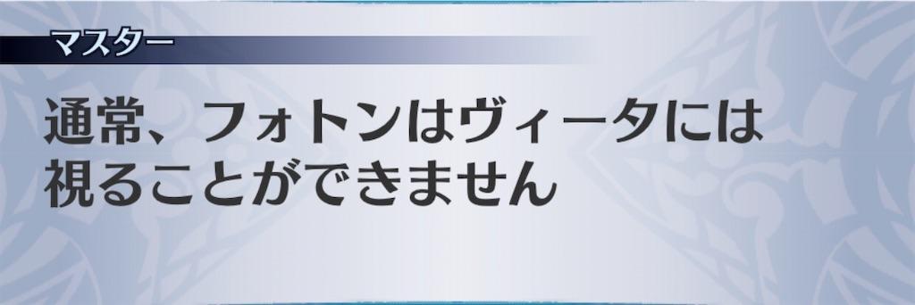 f:id:seisyuu:20200917190453j:plain