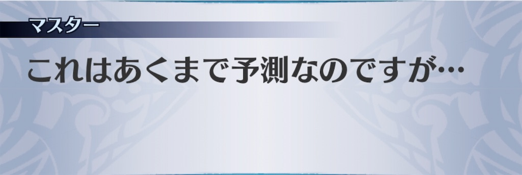 f:id:seisyuu:20200917190745j:plain