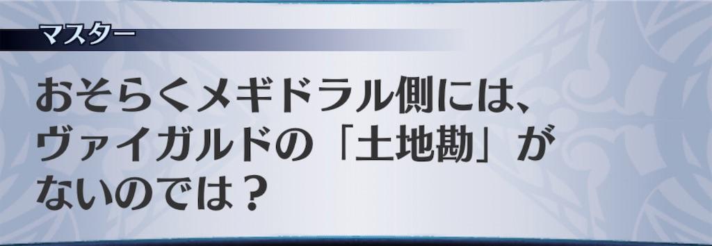 f:id:seisyuu:20200917190749j:plain
