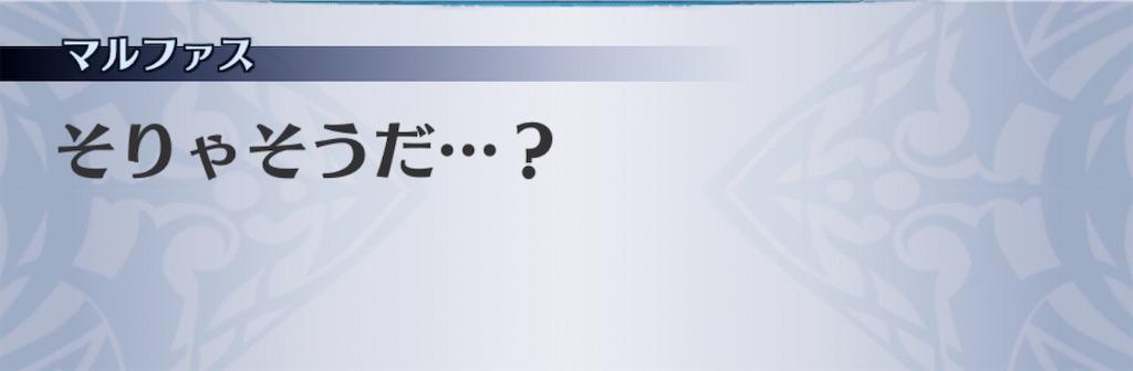 f:id:seisyuu:20200917190755j:plain