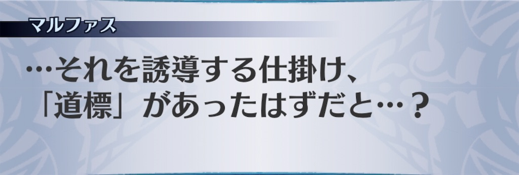 f:id:seisyuu:20200917191005j:plain