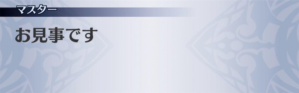 f:id:seisyuu:20200917191618j:plain
