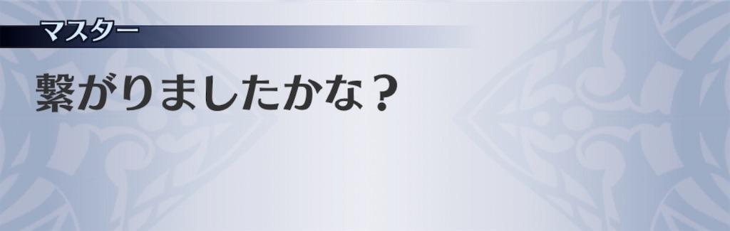 f:id:seisyuu:20200917192558j:plain