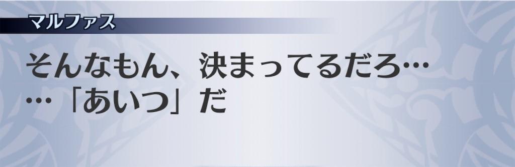 f:id:seisyuu:20200917194900j:plain