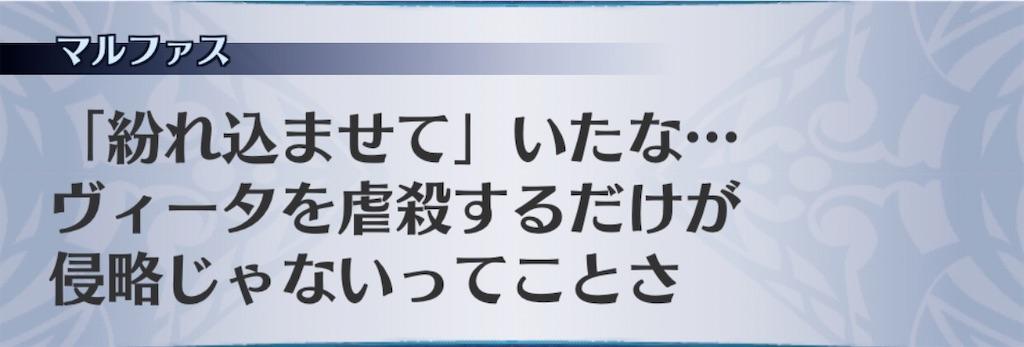 f:id:seisyuu:20200917195120j:plain