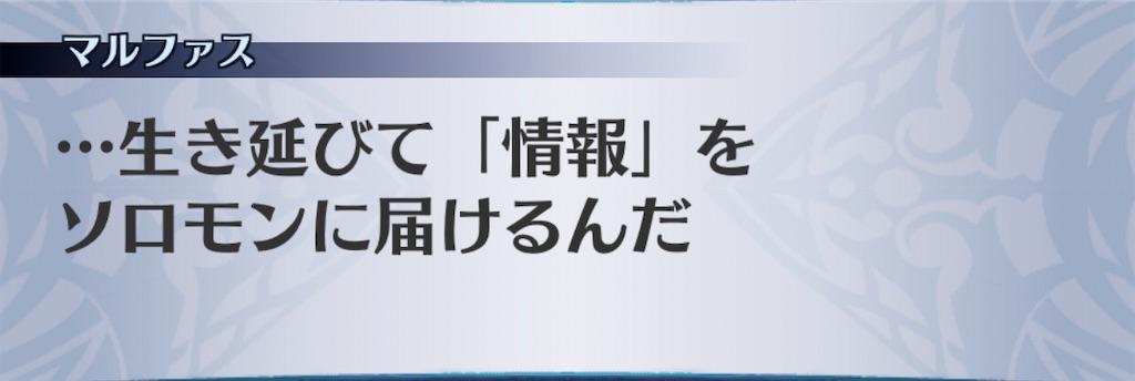 f:id:seisyuu:20200917195143j:plain