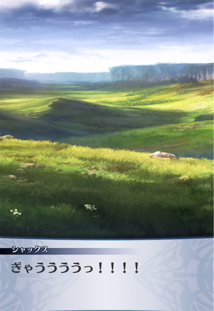 f:id:seisyuu:20200918181018j:plain