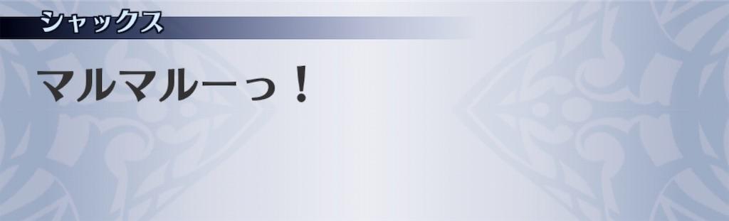 f:id:seisyuu:20200918181246j:plain