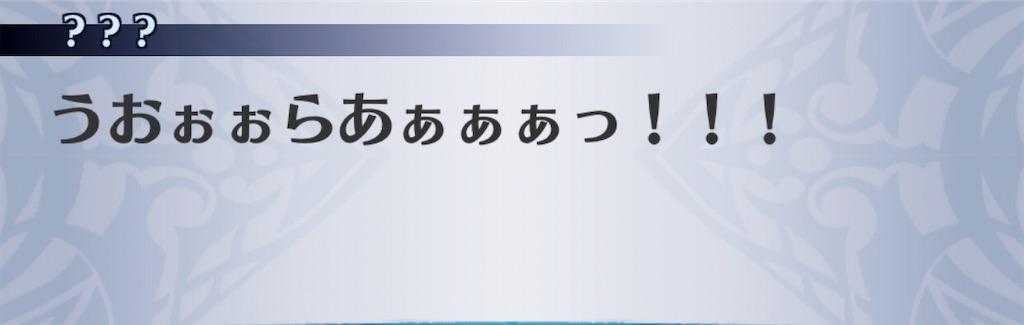 f:id:seisyuu:20200918181612j:plain