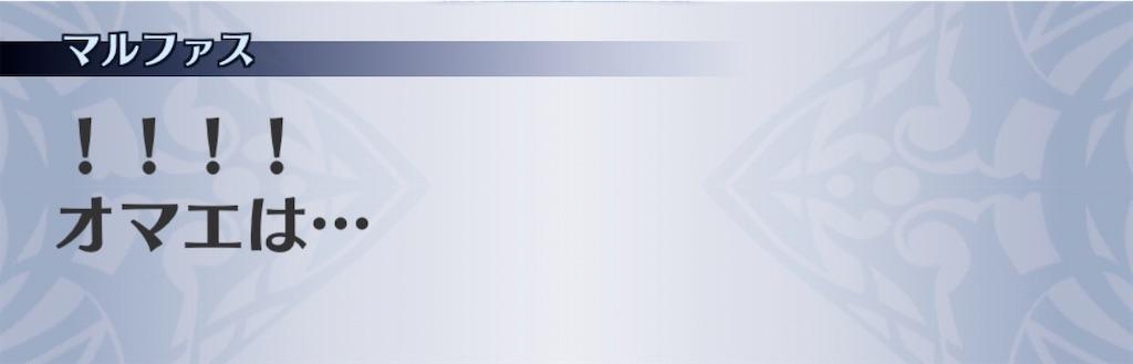 f:id:seisyuu:20200918181724j:plain