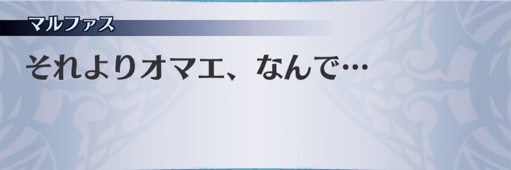f:id:seisyuu:20200918181820j:plain