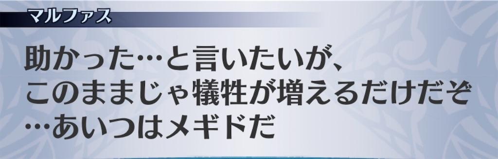 f:id:seisyuu:20200918182009j:plain