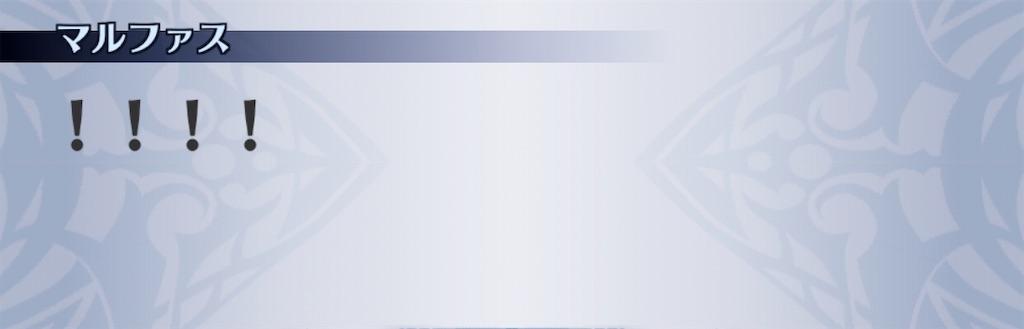 f:id:seisyuu:20200918182652j:plain