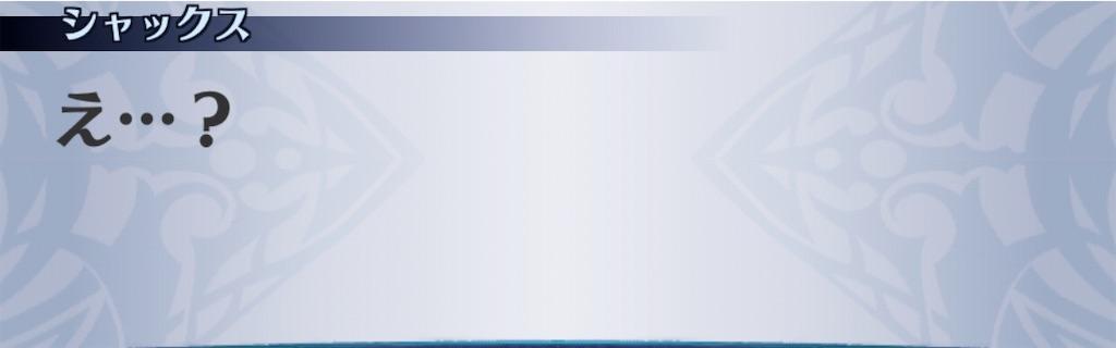 f:id:seisyuu:20200918182707j:plain