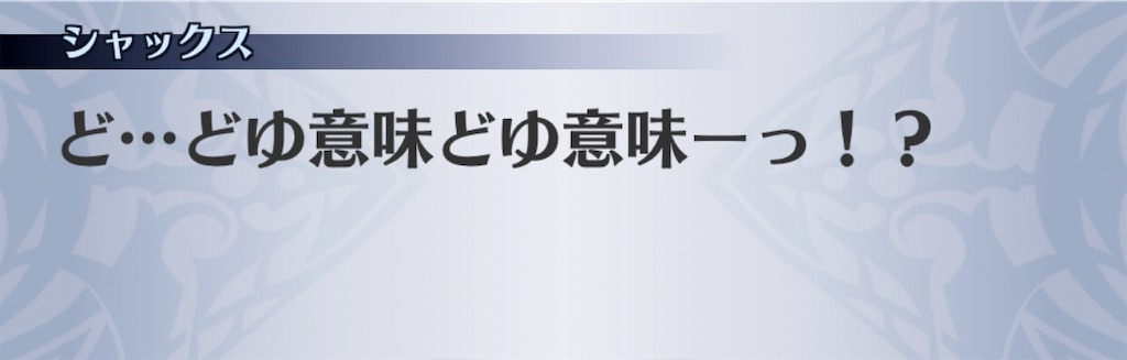 f:id:seisyuu:20200918182715j:plain