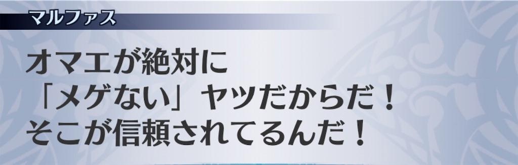 f:id:seisyuu:20200918183300j:plain