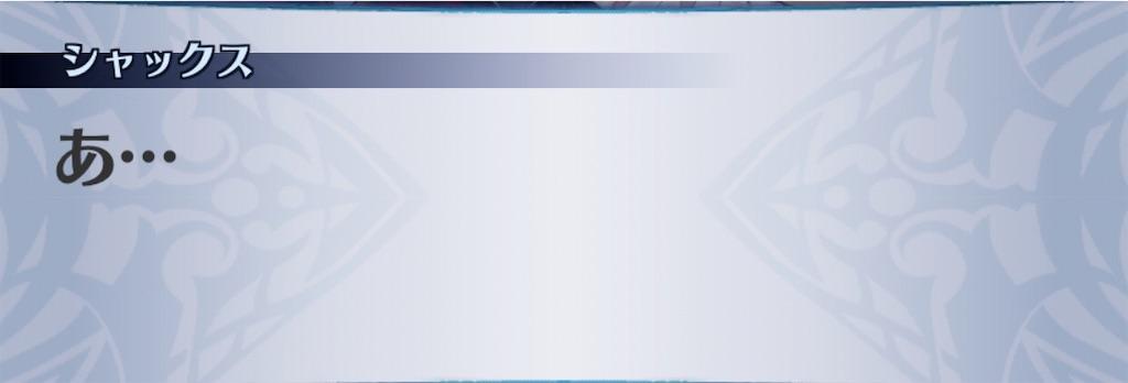 f:id:seisyuu:20200918183354j:plain