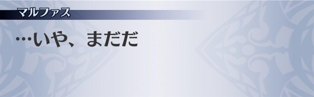 f:id:seisyuu:20200919192012j:plain