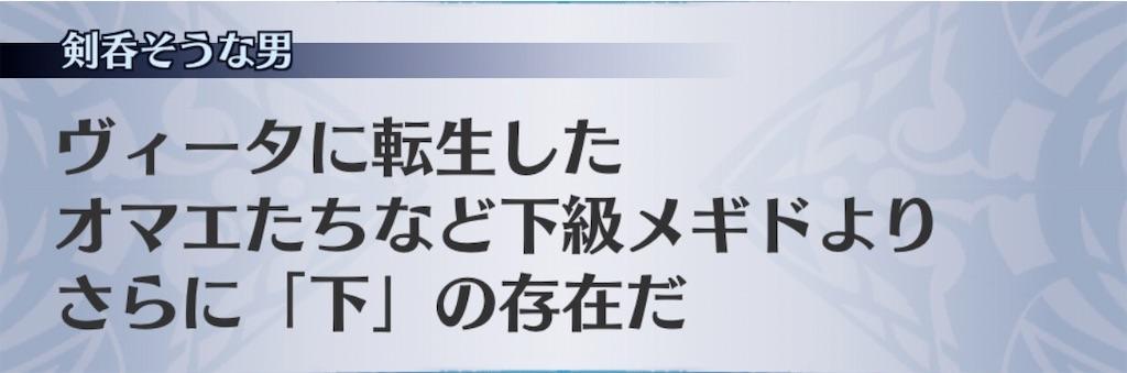 f:id:seisyuu:20200919192021j:plain