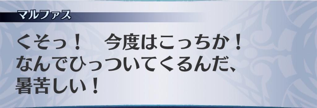 f:id:seisyuu:20200919193143j:plain