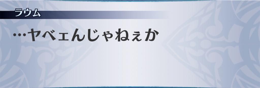 f:id:seisyuu:20200919193553j:plain