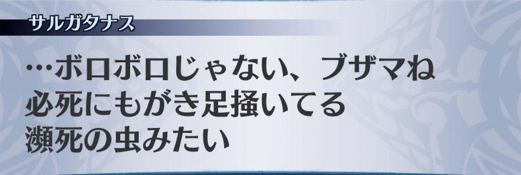 f:id:seisyuu:20200919193726j:plain