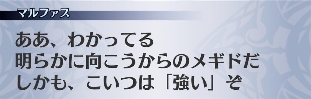 f:id:seisyuu:20200919193735j:plain