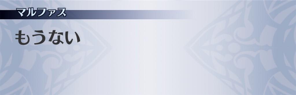f:id:seisyuu:20200919193928j:plain