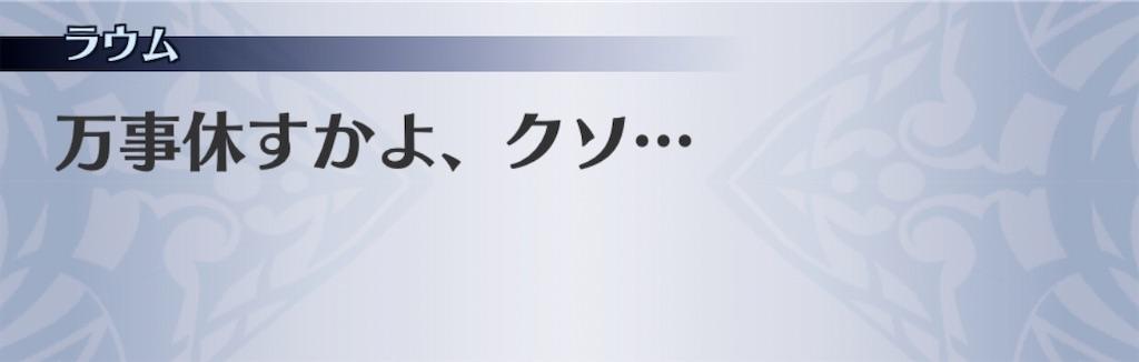 f:id:seisyuu:20200919193932j:plain