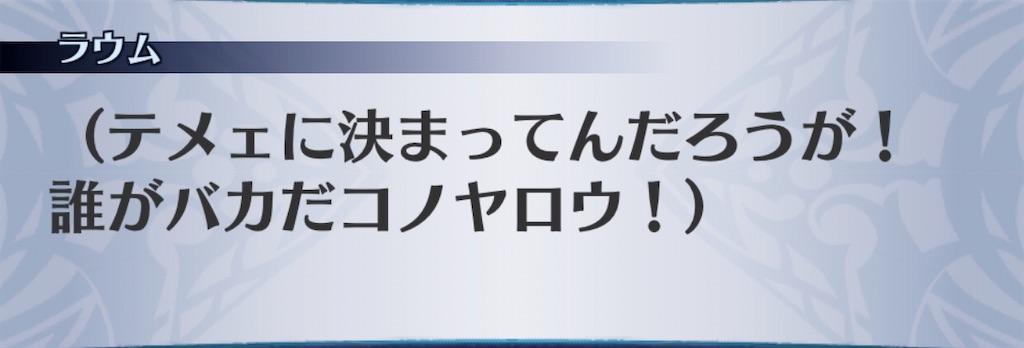 f:id:seisyuu:20200919194001j:plain