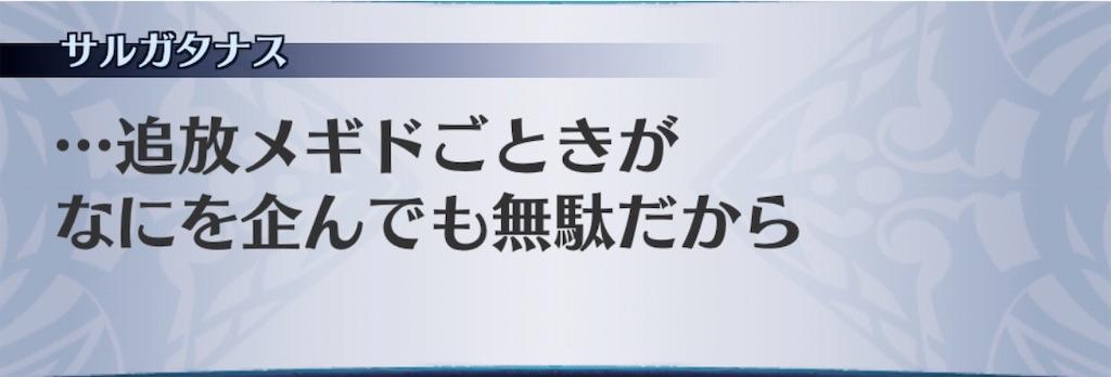 f:id:seisyuu:20200919194057j:plain