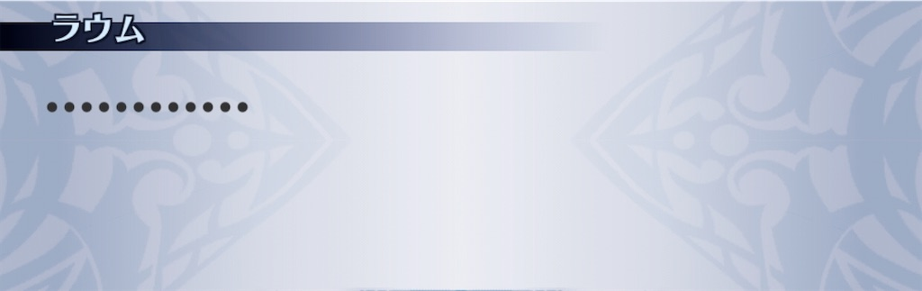 f:id:seisyuu:20200919194102j:plain
