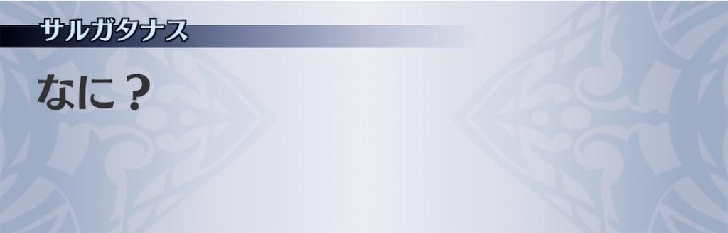 f:id:seisyuu:20200919194217j:plain