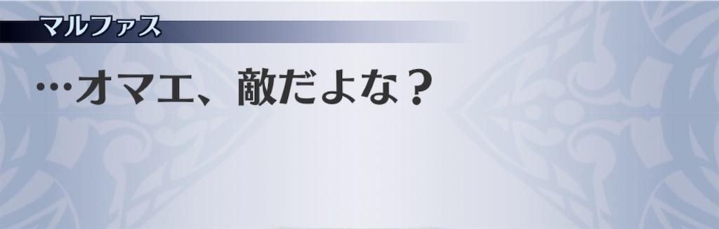 f:id:seisyuu:20200919194221j:plain
