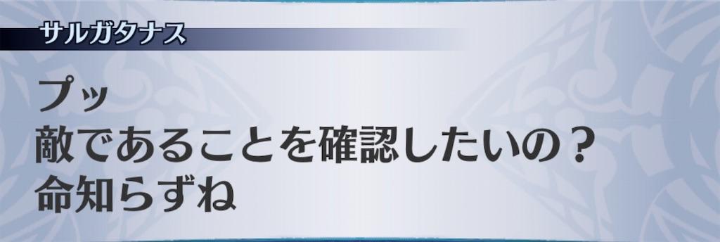 f:id:seisyuu:20200919194226j:plain