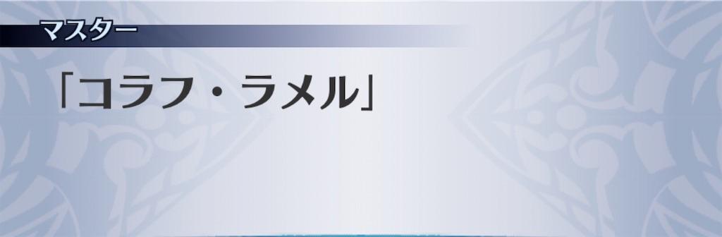 f:id:seisyuu:20200919194439j:plain