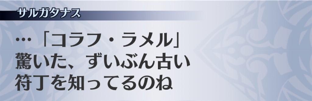 f:id:seisyuu:20200919194614j:plain