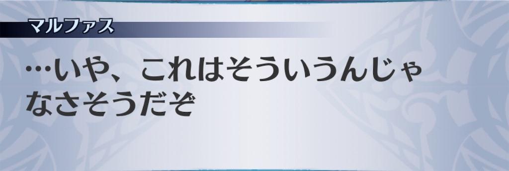 f:id:seisyuu:20200919194738j:plain