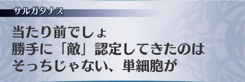 f:id:seisyuu:20200919194902j:plain