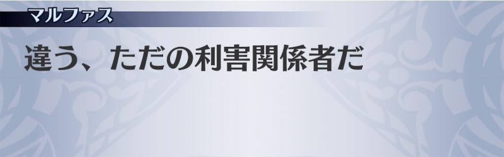 f:id:seisyuu:20200919195258j:plain