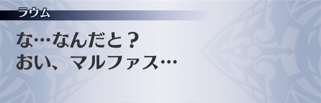 f:id:seisyuu:20200919195426j:plain