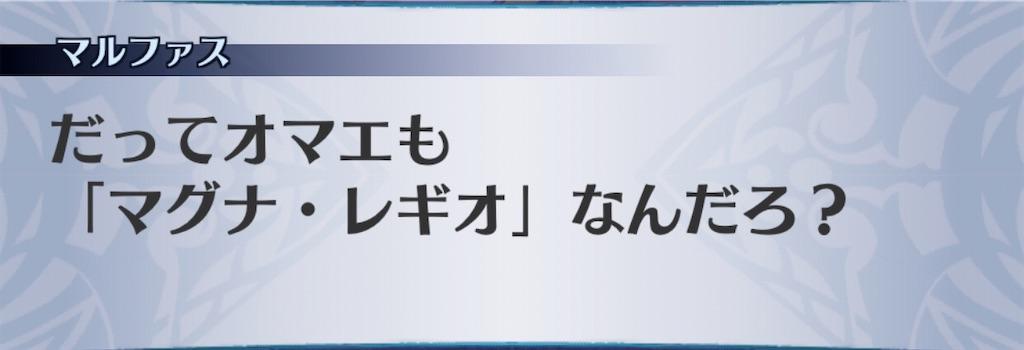 f:id:seisyuu:20200919195441j:plain