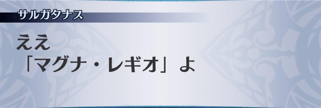 f:id:seisyuu:20200919195449j:plain