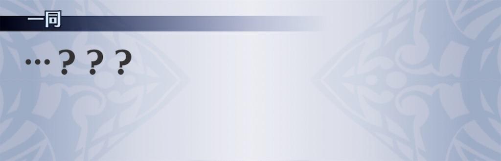f:id:seisyuu:20200919195453j:plain